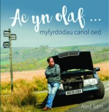 Aled Sam
